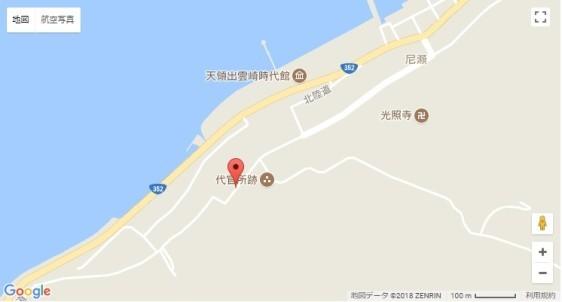 空き地】出雲崎町大字尼瀬 の物...