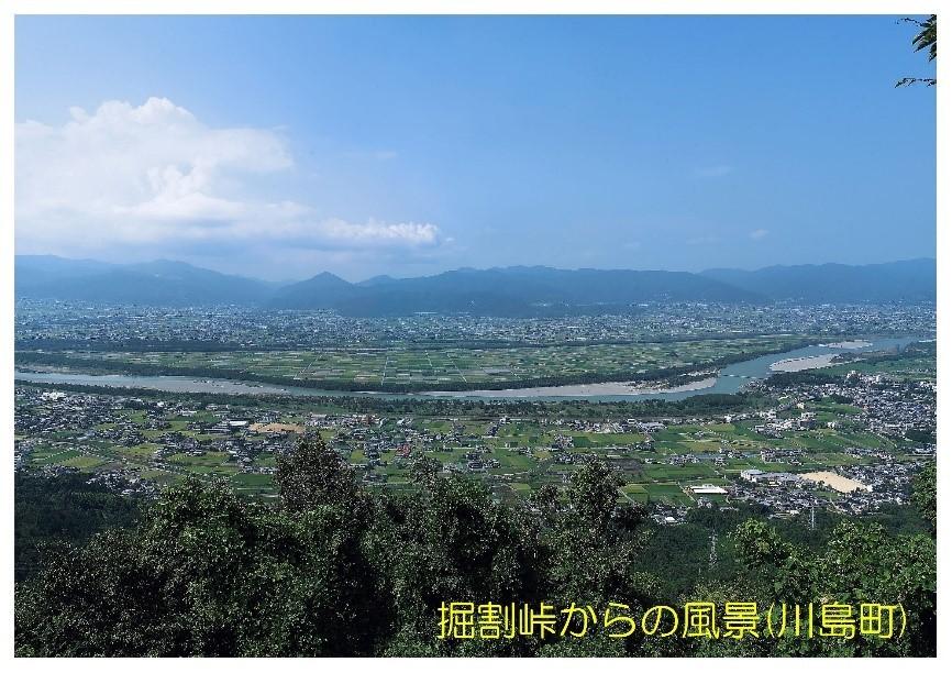 徳島県 吉野川市